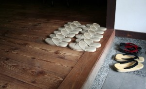 the entrance to put slippers, Japanese culture