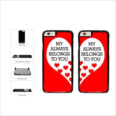 Phone Case My Heart Belongs to You