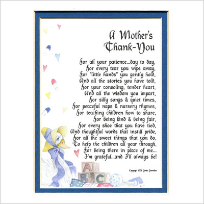 Touching 8x10 Poem Double-Matted